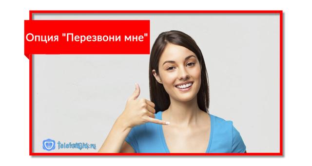 Взять деньги в долг МТС Россия на телефон от 50 до 500 рублей