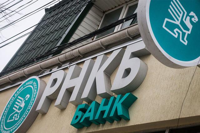 Как перевести деньги в Крым из России: способы