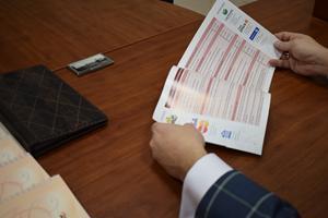 Кассационная жалоба на апелляционное определение по арбитражному делу
