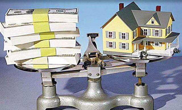 Как определяется кадастровая стоимость дома и от чего зависит?