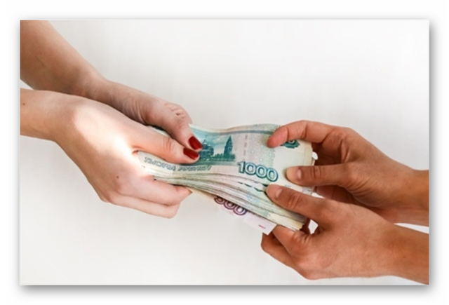 Образец письма на возврат ошибочно перечисленных денежных средств