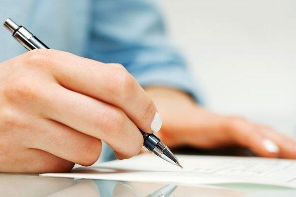 Как написать заявление на отгул за свой счет на 1 день (образец)?