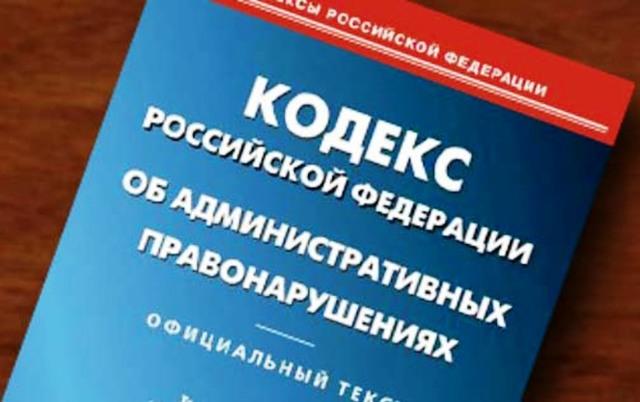 Незаконный захват земель общего пользования в России