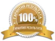 Регистрация филиала иностранной компании в России: пошаговая инструкция, документы