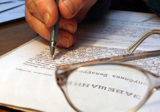 Сроки оформления собственности после вступления в наследство