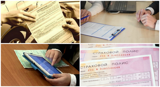 Регрессный иск к виновнику ДТП по ОСАГО и КАСКО