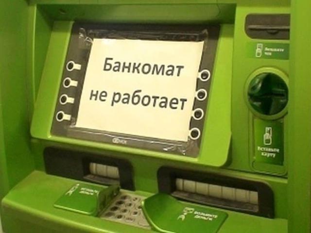 Куда пожаловаться на банк и как составить жалобу?