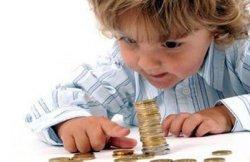 Образец заявления на компенсацию родительской платы за детский сад