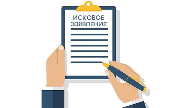 Исковое заявление о взыскании задолженности по договору поставки