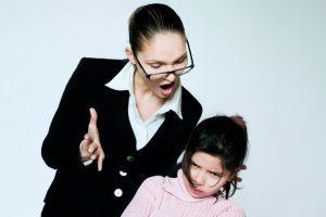 Образец жалобы на предвзятое отношение учителя к ученику