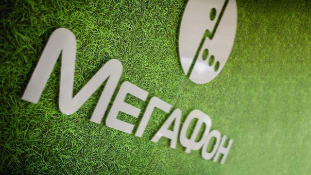 Как написать жалобу на Мегафон и куда ее можно подать?