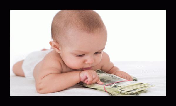Образец заявления на выплату пособия при рождении ребенка 2020