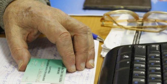 Как считают стажевый коэффициент при расчете пенсии?