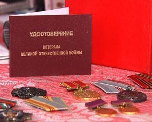 Выплаты наследникам участников Великой Отечественной войны