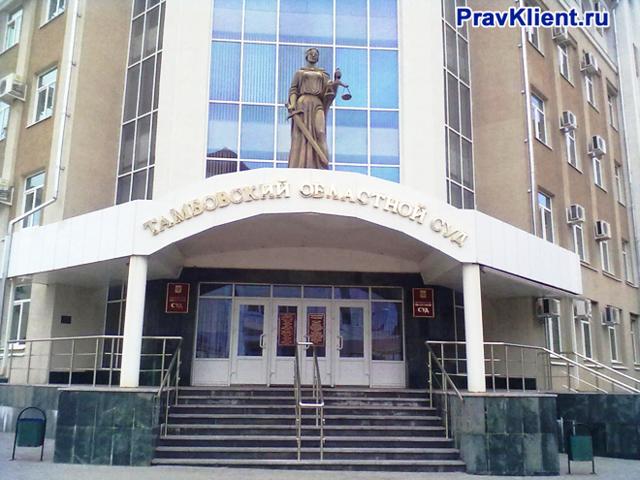 Жалоба на судью о нарушении процессуальных действий