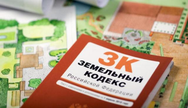 Как получить землю от государства бесплатно в Московской области?
