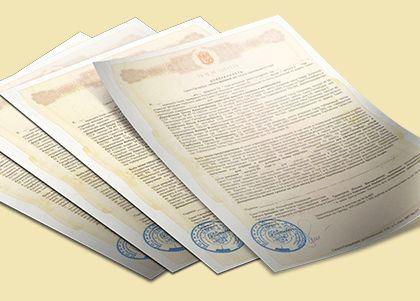 Образец доверенности на получение документов от физического лица
