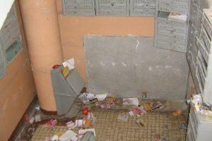 Образец жалобы в Роспотребнадзор на нарушение санитарных норм