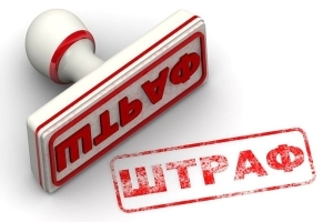 Статья 115 УК РФ умышленное причинение легкого вреда здоровью