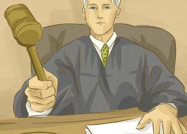 Что делать, если не выдают исполнительный лист в суде общей юрисдикции?