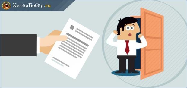 Долговая расписка, заверенная нотариусом: как оформить, нужно ли заверять, сколько стоит, деньги в долг через нотариуса