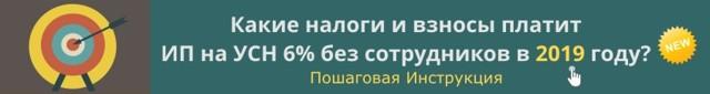 Закон о самозанятых гражданах с 1 января 2020 года