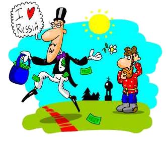 Услуги коллекторов для физических лиц: стоимость, возврат долгов в Москве, сбор долгов, как найти коллекторское агентство?
