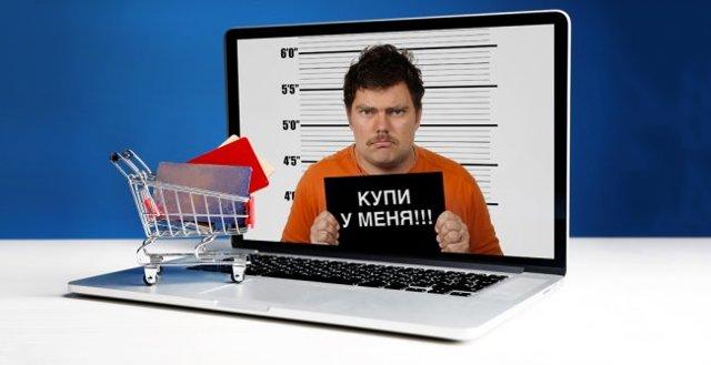 Что делать, если обманули в интернет-магазине?
