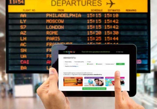 Как сдать билеты на самолет, купленные через интернет?