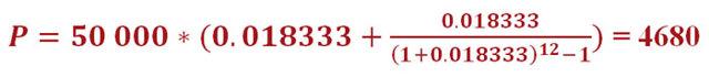 Формула расчета аннуитетного платежа по кредиту