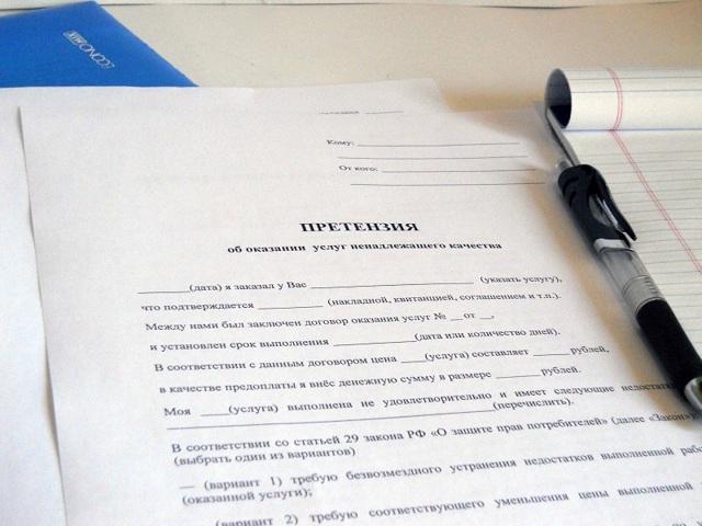 Как подать в суд на туроператора за отказ от выплаты компенсации?