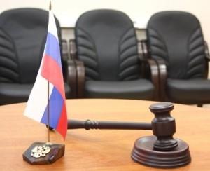 Образец жалобы в на решение мирового судьи по гражданскому делу