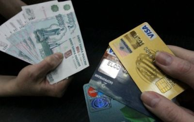 Срок возврата денег за товар по закону о защите прав потребителей 2020