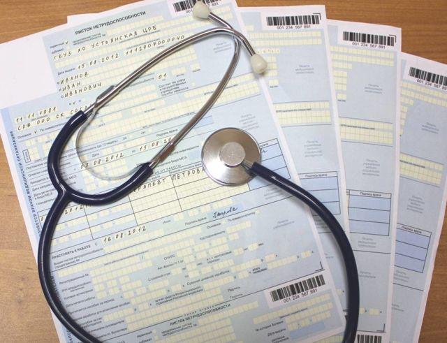 Больничный во время отпуска: как продлевается?
