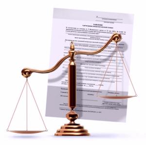 Образцы исковых заявлений в суд по гражданским делам