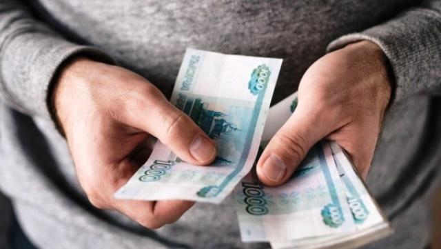 Какую зарплату должен платить работодатель в 2020 году?