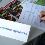 Какие права дает временная регистрация при оформлении?