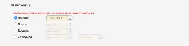 Справка из БТИ об отсутствии или наличии собственности: цена, образец, стоимость, форма