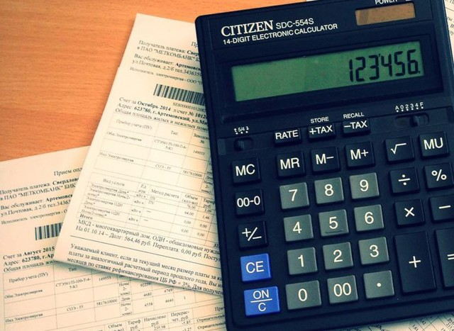 Повышающие коэффициенты к нормативам потребления коммунальных услуг