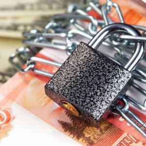 Дебиторская задолженность: как закрыть кредит, погашение своих долгов, использование дебиторской задолженности в счет погашения долга, как погасить?