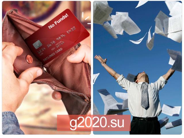 Кому спишут долги по налогам в 2020 году по закону?