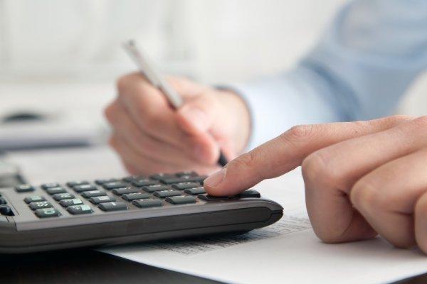Пример расчета налога на имущество по кадастровой стоимости в 2020 году