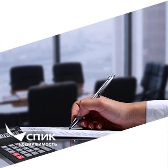 Налог с продажи коммерческой недвижимости: физическим лицом, юридическим лицом, ИП
