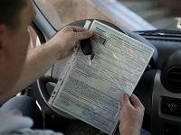 Страховая взыскивает с виновника ДТП в порядке регресса