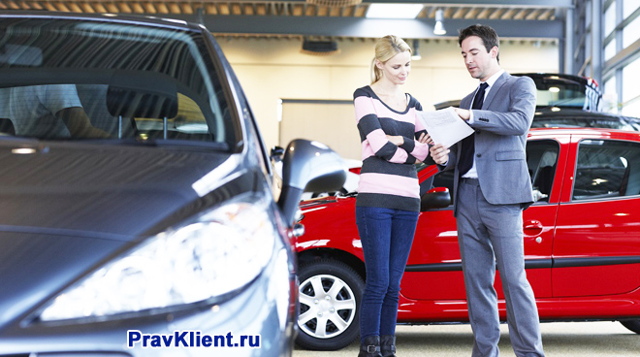 Гарантия на ремонт автомобиля в автосервисе по закону в РФ