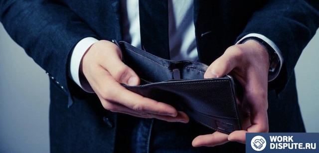 Заявление о невыплате заработной платы в Прокуратуру