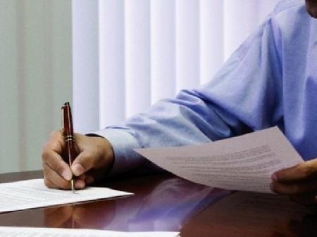 Образец заявления в Прокуратуру о проведении проверки