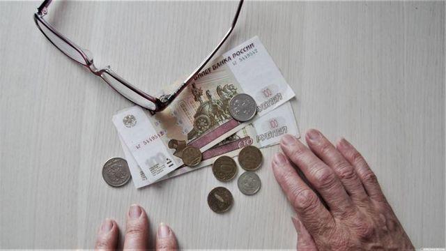 Индексация пенсий неработающим пенсионерам в 2020 году