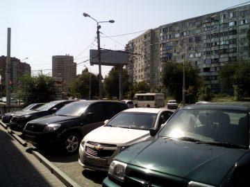 Как узаконить парковочное место во дворе многоэтажного дома?