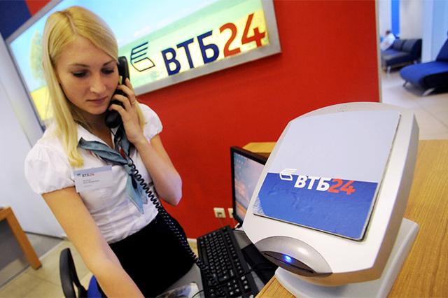 Как открыть счет в ВТБ 24 физическим лицам: способы